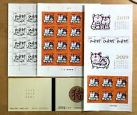 CHINA  2019 -1 豬年 Full + Mini + Booklet New Year of PIG Stamp