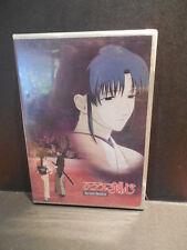 Samurai X - Reflection Rurouni Kenshin DVD