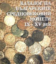 10 Books Bulgarian Medieval & Modern Coins IX-XV & 1881-2013 PDF File Only
