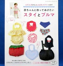 Bib and Bloomers for Baby /Japanese Handmade Clothes Pattern Book Brand New!
