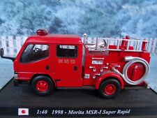 1/40  DelPrado 1998 Morita MSR -I super rapid Japan FIRE