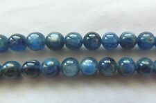 Kyanite, Beautiful 6mm Smooth Round Beads, Bag Of 7 Beads, Great Colour!