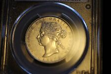 **1899 Small 1st 9** PCGS Graded Canadian Silver 50 Cent, **AU-53**