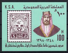 Saudi Arabia 1979 King Abdulaziz Souvenir sheet S/S clean MNH OG