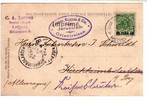 1900 German Offices in Turkey Cover Postcard Jerusalem - Nice Markings