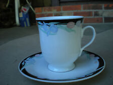 Caravel Footed Coffee Cup and Saucer by Excel  Made in China