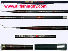 50 ft Fishing Pole Rod Telescopic 13 sections 98% carbon manufactured in Japan