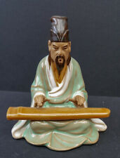 Chinese vintage mudman figure musician stamped to base