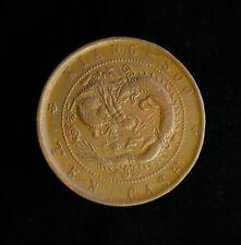 1905 China, Provincial KIANGSU-KIANGSOO PROVINCE 10 Cash Y# 162.10