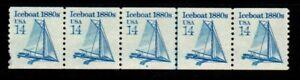 #2134 Iceboat PNC5 Pl #4 - MNH