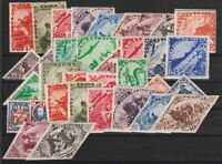 RUSSIA Tannu Tuva/Touva 1927-1935 Selection of 34 Unused stamps