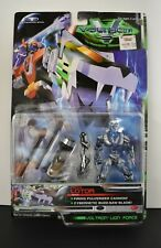 Voltron Third Dimension Prince Lotor Lion Force 09632 Sealed Trend Masters 1998