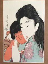 Japanese Woodblock Print Utamaro Oban Size