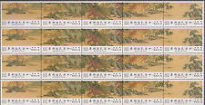 Taiwan RO China 1986  Ancient Chinese Painting , Blk of 4 Strips , Mnh