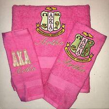 Alpha Kappa Alpha (AKA) Sorority Personalized 3 Piece Bath Towel Set