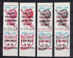 QATAR 1966 SPACE, Perf+ImPerf, Red & Black Overprints 2,United Nations,Label UNO