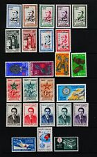 MOROCCO  B1//B14 Semi Postals, and C1//C12 AIRMAILS Mint HInged SCV $35.00