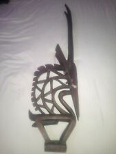 Vintage Carved Wood Chi Wara Antelope Headdress Bambara Banama Mali West Africa