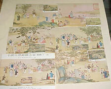 TAIWAN 4 MAXI CARDS WITH ENVELOPE   NEW YEAR 1975