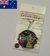 Nintendo Pokemon keychain Mimikyu Acrylic Keyring Made in Japan