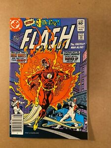 Flash #312 Heatwave is Back! I Combine Shipping!