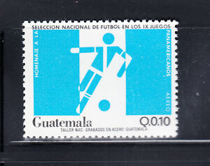 Guatemala 1987 Soccer Caracas Games  Sc C817  complete mint never hinged