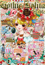 Gothic & Lolita Bible Vol.62 Magazine 2016 Japanese Fashion Clothes Book New