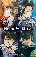 Rebo to Dlive Akira Amano Characters Visual Book (Jump Comics)