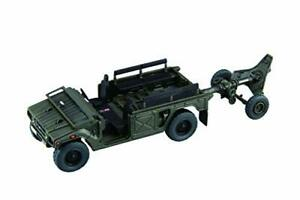 Fujimi model 1/72 Military Series No.20 Ground Self-Defense Force OmoSako [4td]