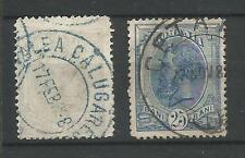Königreich Rumänien, 1894 Ruraler Stempel Val. Calugareasca auf Mi.97, Mi 105Wz