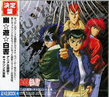 'YU YU HAKUSHO' MAIN THEME SONG & CHARACTER SONG...-JAPAN 2 CD G35