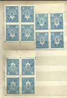 PARAGUAY, FANTASTIC LOT 78 OLD STAMPS W/ ERRORS, IMPERFORED, INVERTED ETC !!!!