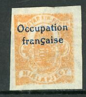 Hungary 1919 French Occupation (2f) Newspaper Sc # 1NP1 Mint M71 ⭐⭐⭐⭐⭐