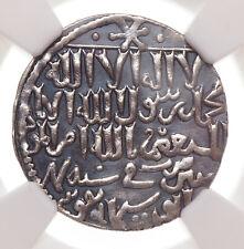 SELJUQ of RUM. The Three Brothers, AD 647-657, Silver Dirham, NGC AU Details