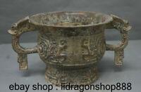 """12 """"Vieux Bronze Chinois Dynastie Ware Bête Visage Oreilles Pot Pot Crock"""