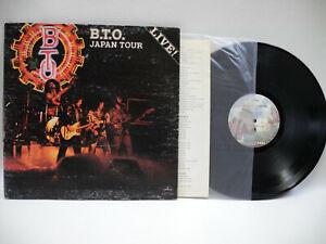 B.T.O - JAPAN TOUR - 1977 VG+ PLAY GRADED CANADA VINYL LP RELEASE