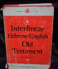 INTERLINEAR HEBREW-ENGLISH Old Testament 1894/1974  Bible Watchtower Jehovah