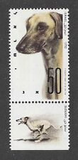 Art Multi Portrait Postage Stamp SALUKI SLOUGHI Israel Native Dog Breeds MNH+Tab