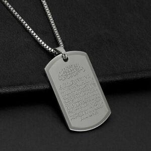 Allah Ayat al-Kursi islam muslim pendant necklace Ayatul Kursi jewelryLDUKP UO