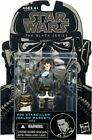 Hasbro Star Wars The Black Series Starkiller Galen Marek Action Figure
