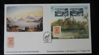 New Zealand 1998 FDC tarapex stamp exhibition mountains superb used
