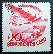 Russia 1934 C47 Used 20k Russian Civil Aviation Oversized Airmail Issue!!
