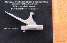 MERCEDES 220se Convertible Soft Top Latch 111 300se 280se 250se111 770 54 29