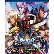BLAZBLUE CHRONOPHANTASMA Technical NAVI strategy guide book / ARCADE