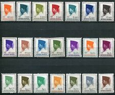 INDONESIA 1966-1967 SUKARNO SET OF 21 STAMPS MINT COMPLETE - $4.20 VALUE!