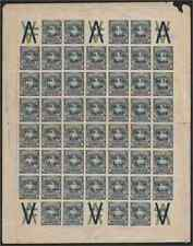 Russia/Army of Northwest 1919 5r FULL SHEET OF 50