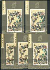 PR China 1991 (T167) Outlaws of the Marsh S/Sheet x 5 Shts Sc#2377 MNH