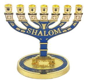 menorah, Menora Shalom holyland 7 branches Jerusalem 12 Tribes Israel Enameled