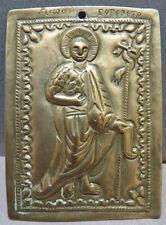 Icone en argent massif 19e siècle Roumanie othodoxe Saint Jean Baptiste
