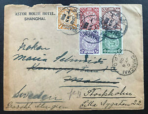1908 China Coil Dragon Stamps on Cover to Sweden